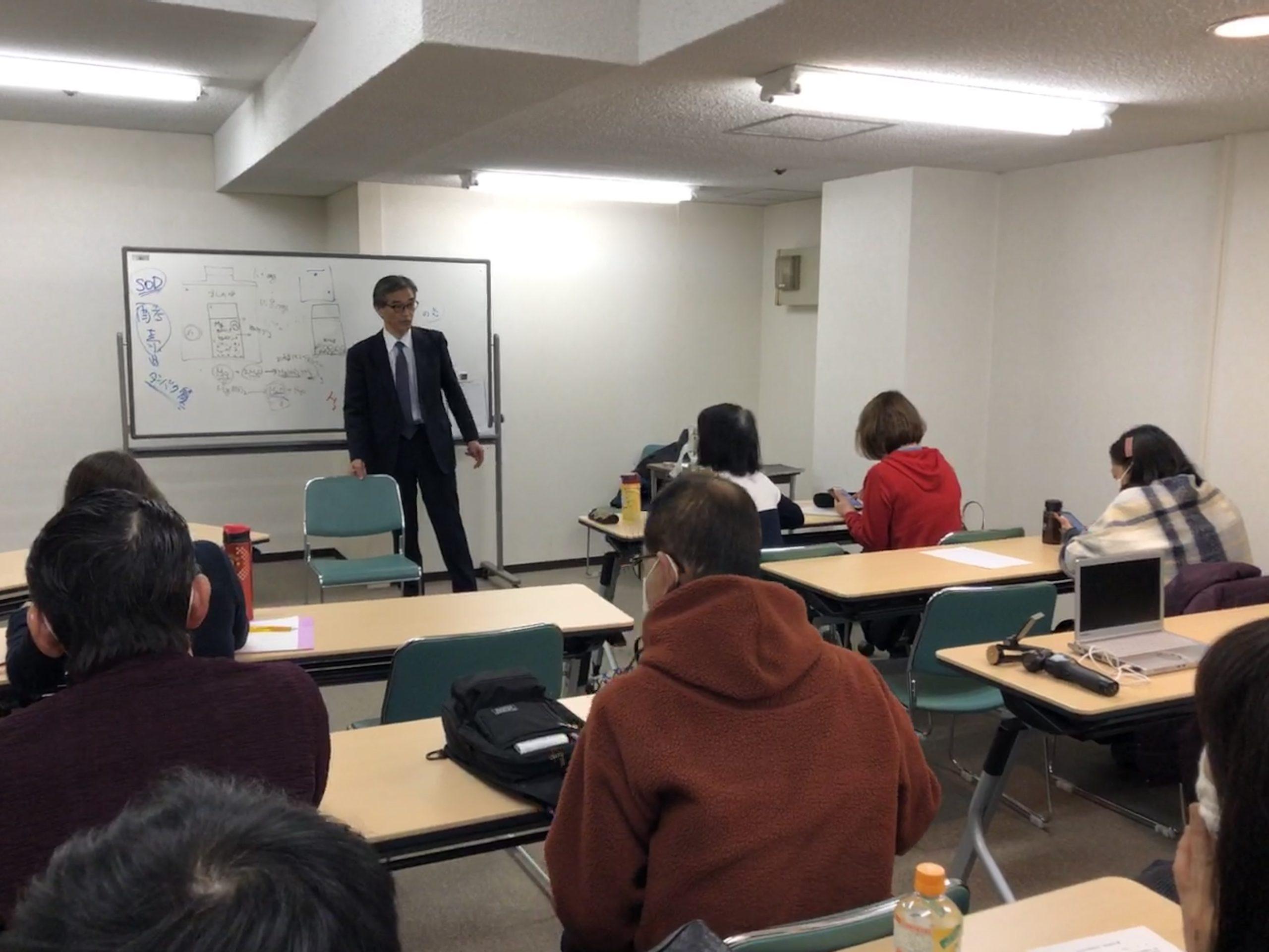 奈良市水素+健康計画
