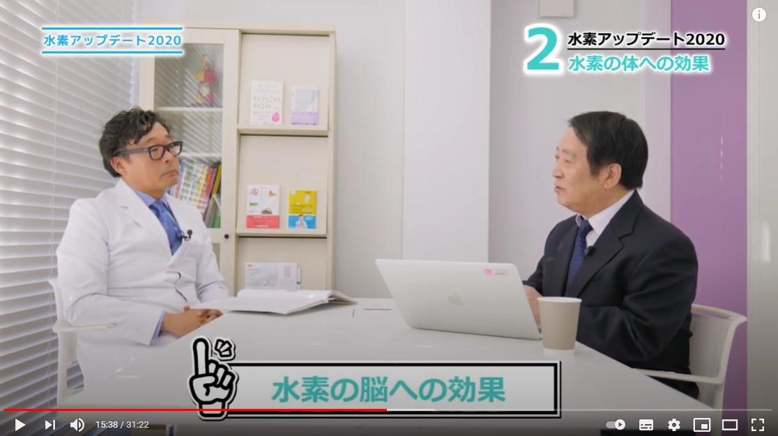 太田成男教授 水素アップデート2020